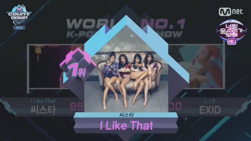 "Watch: SISTAR Grabs 4th Win For ""I Like That"" On ""M!Countdown,"" Performances By Wonder Girls, BEAST, And More"