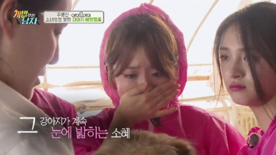 I.O.I Members Burst Out Crying While Volunteering