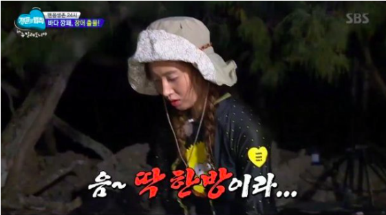 Girls Generations Yuri Impresses With Survival Skills On Law Of The Jungle