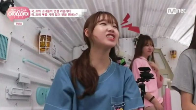 Watch: I.O.Is Kim Doyeon Displays Choi Yoojungs Secret Struggle