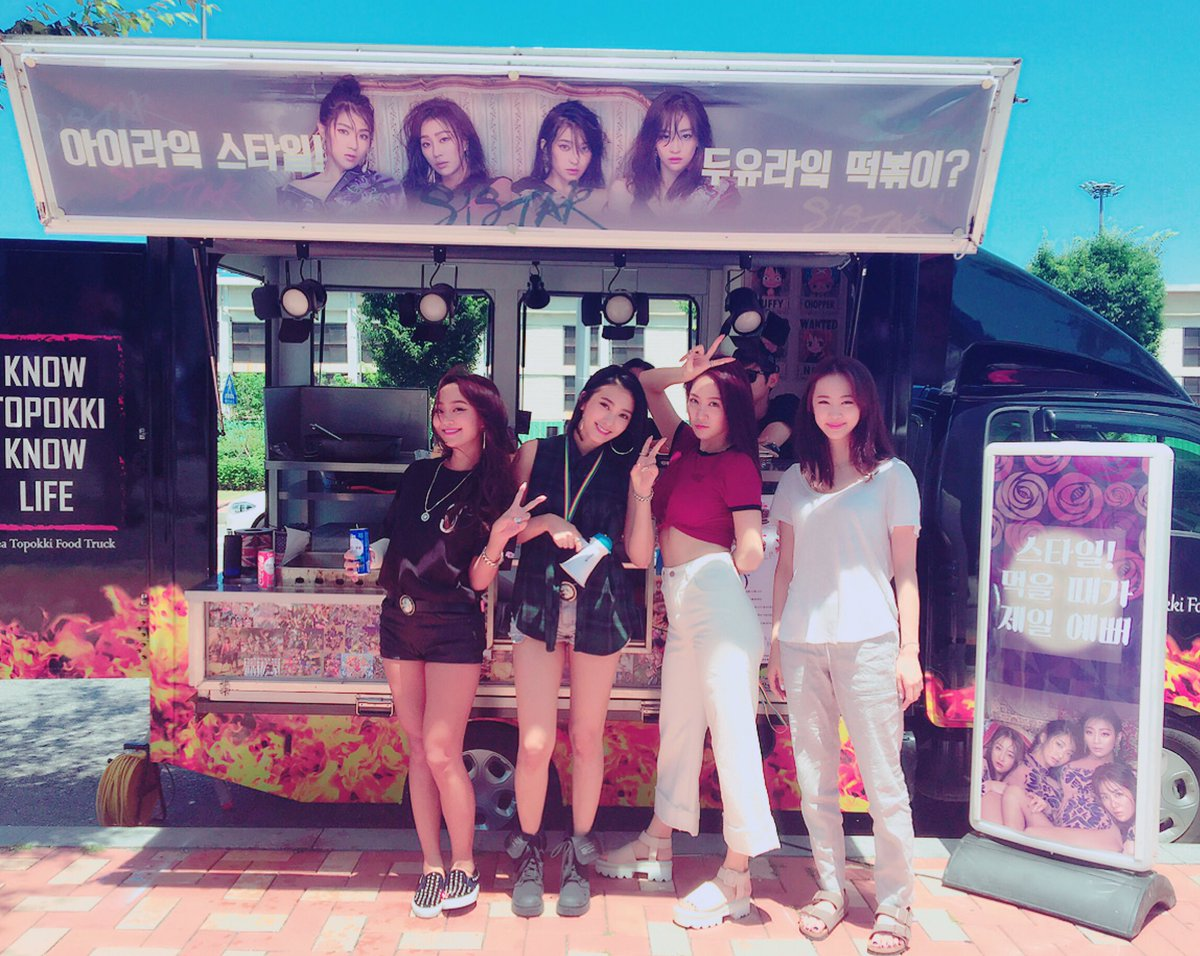 SISTAR Thanks Fans With The Gift Of Delicious Snacks