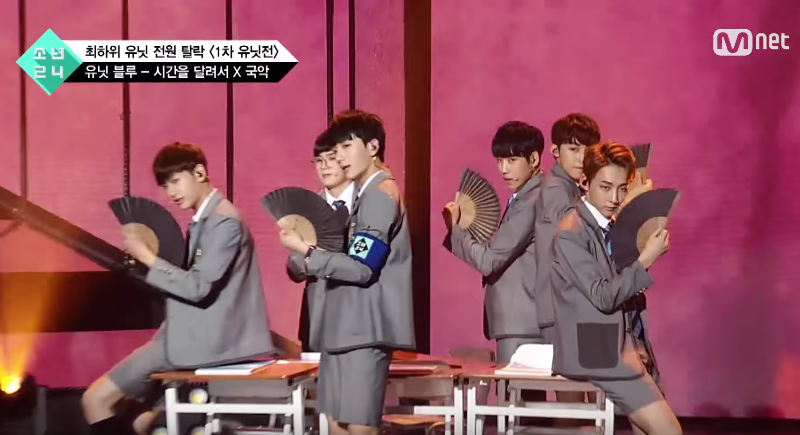 "Watch: ""Boys24"" Hide VIXX, WINNER, TWICE, And More In Unit Performances; First Team Eliminated"