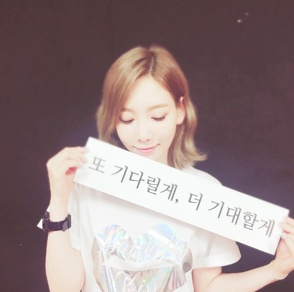Taeyeon Shares All The Feels With Fans Following Seoul Solo Concert