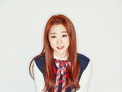 I.O.Is Yoo Yeonjung To Connect Cosmic Girls As 13th Member