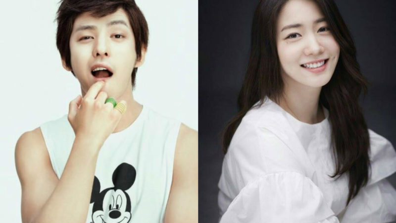 Agency Responds To Rumors Of Kim Ki Bum And Ryu Hyo Young Dating