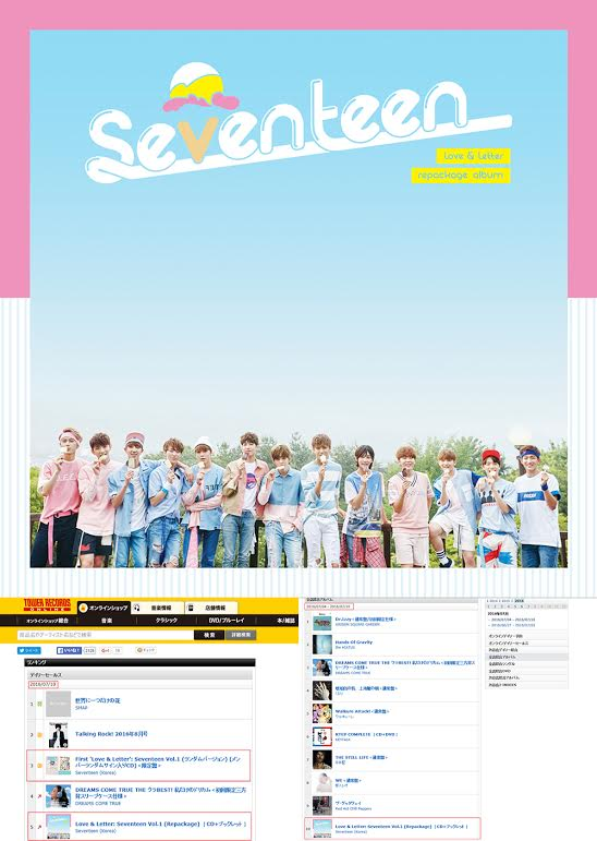 SEVENTEEN Tower Records