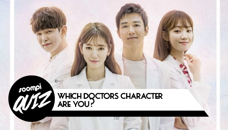 QUIZ: Which Doctors Character Are You?
