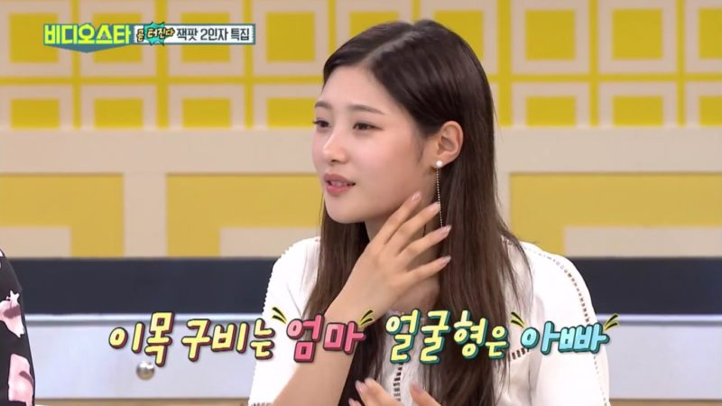 DIAs Jung Chaeyeon Responds Candidly To Questions About Plastic Surgery