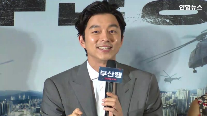 Gong Yoo Describes The Struggles Of Fighting Zombies For New Film Train To Busan