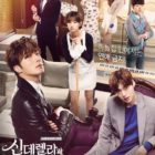 """First Poster Revealed For """"Cinderella And The Four Knights"""""""