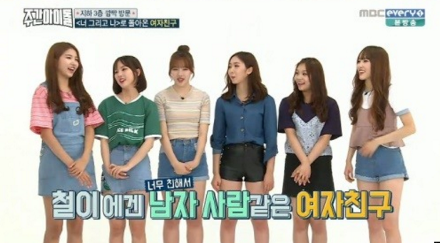 GFRIEND Exhibits A Superstition They Have About Weekly Idol