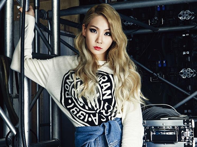 2NE1s CL Announces Cancellation Of Mexico City Concert