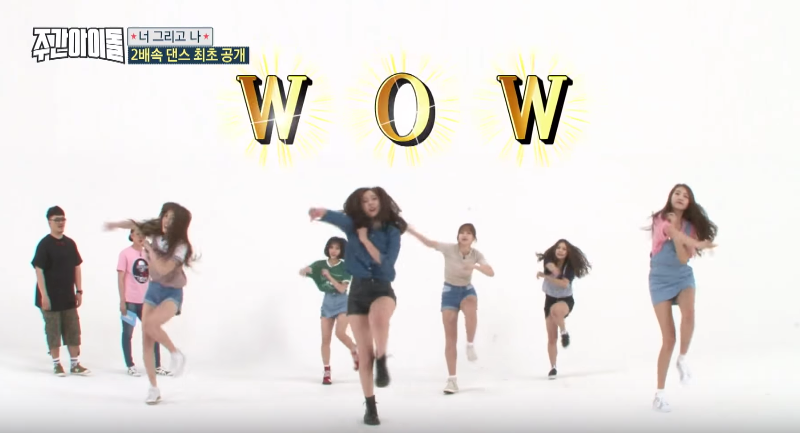 """Watch: GFRIEND Nails Their Choreography At 2x The Speed On """"Weekly Idol"""""""