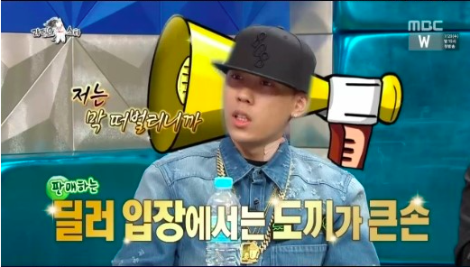 Rapper Dok2 Exhibits Staggering Earnings And Future Goals