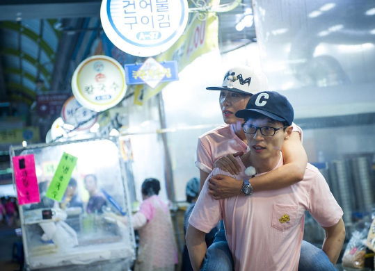 "Yoo Jae Suk And Kim Hee Ae Reunite In Preview Stills From ""Running Man"""