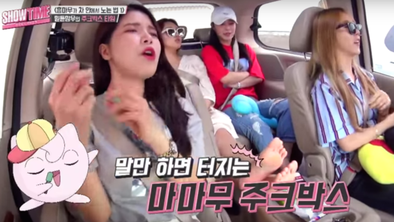 Watch: MAMAMOO Shows Off Their Amazing Chemistry While Having Fun In The Car