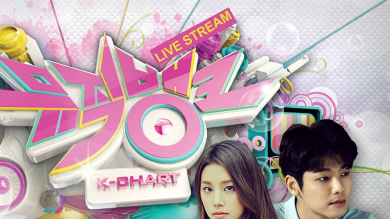 Watch Live: GFRIEND, BEAST, Wonder Girls, And More Perform On Music Bank