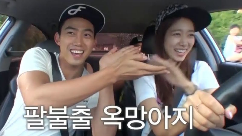 Park Shin Hye Thanks 2PMs Taecyeon And Fans For Their Support On Set Of Doctors