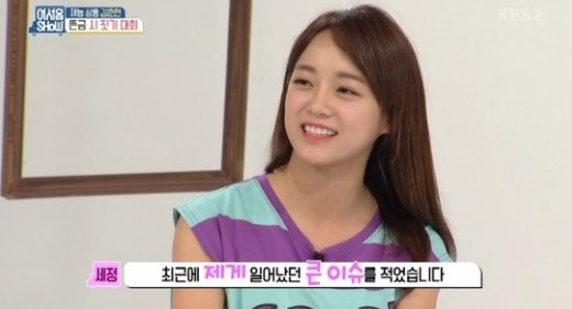 gugudans Kim Sejeong Says She Had Doubts About The Neighborhood Name Too