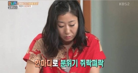 Ra Mi Ran Warmly Reassures Min Hyo Rin That Her Dream Isnt Burdensome