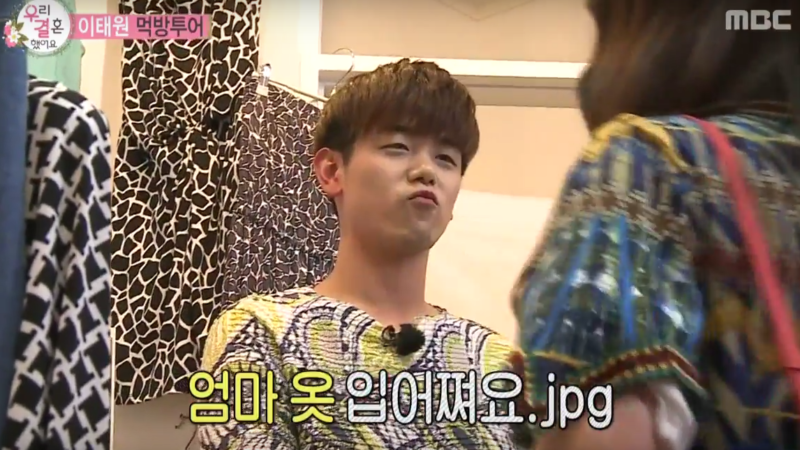 Watch: Eric Nam Hilariously Wears A Dress In Public At Solars Request On We Got Married