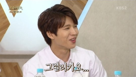 INFINITEs Woohyun Talks About His Past As A Delivery Boy And Model