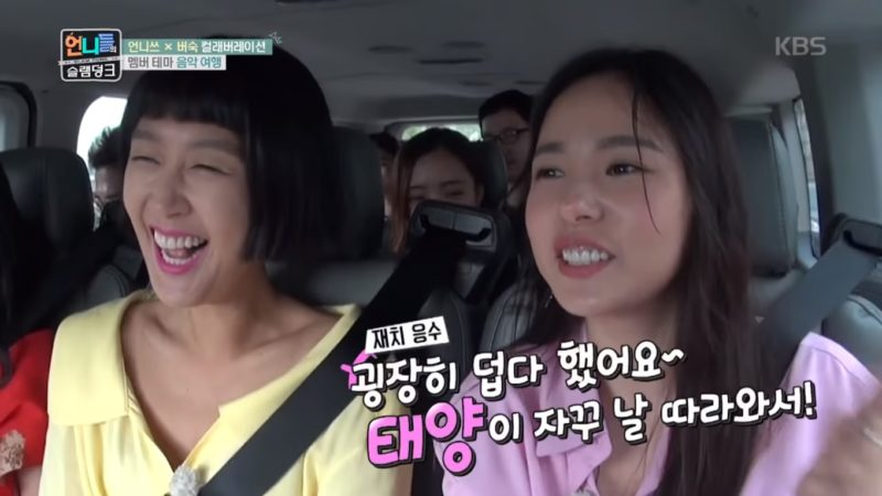 Min Hyo Rin Wittily Reacts To Lyrics About Taeyang In A Song