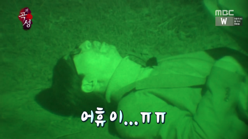 Infinite Challenge Members Reactions To Haunted Houses Are Absolutely Priceless