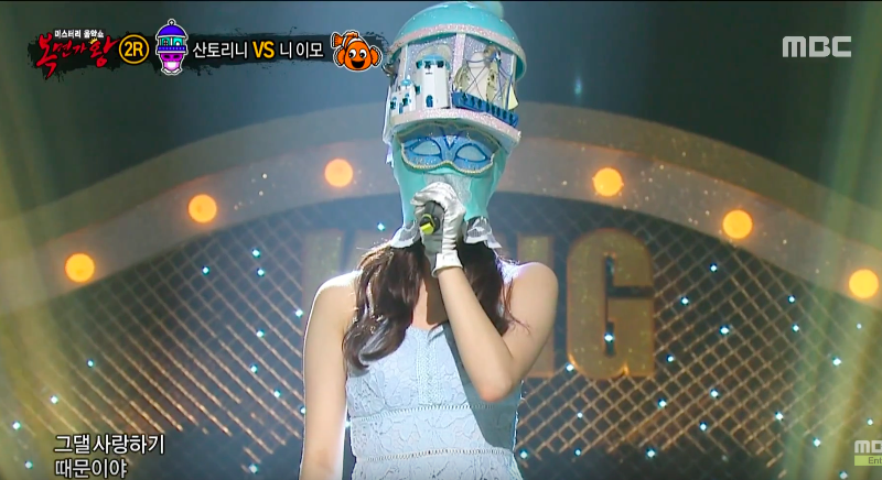"Popular Girl Organization Member Revealed On ""King Of Masked Singer"""