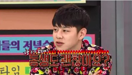Woo Taewoon Thinks He Is Better Looking Than Brother Zico