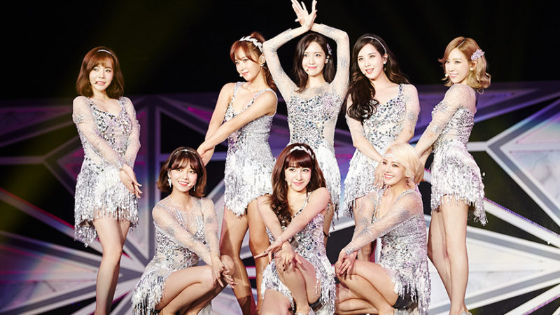 Girls Generation To Release Song For Fans Via SM STATION On 9th Anniversary