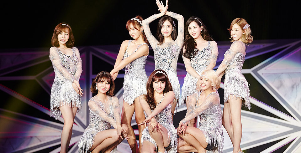Girls' Generation To Release Special Song For Fans Via SM STATION On 9th Anniversary
