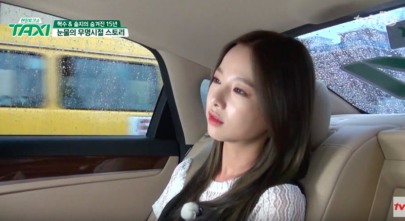 Watch: EXIDs Solji Opens Up About Being Looked Down On By Juniors