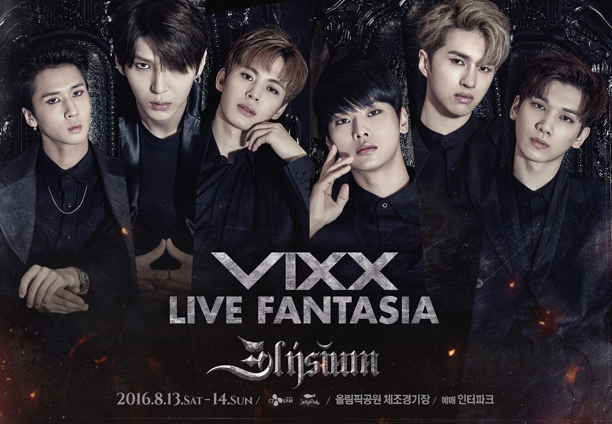 VIXX Members Take The Throne In New Batch Of Concert Posters