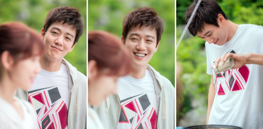 Park Shin Hye Kim Rae Won