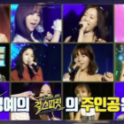 "Underrated Girl Group Competition ""Girl Spirit"" Crowns First Winner"