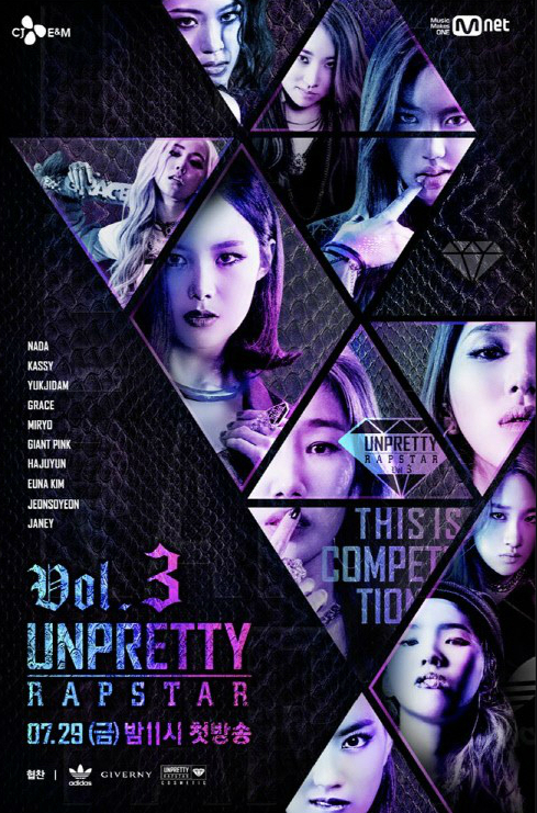Unpretty Rapstar 3 Live Broadcast To Heavily Influence Eliminations