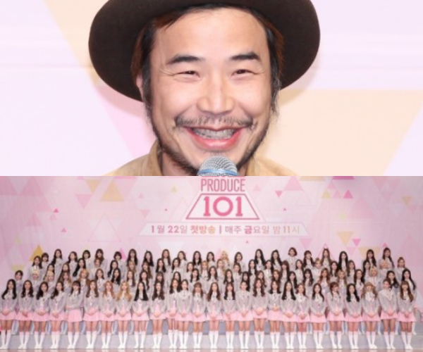 Produce 101 PD Under Fire For Calling Show Wholesome Pornography