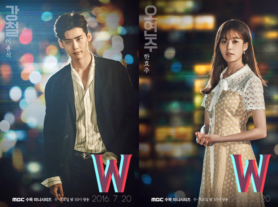 """W"" Promises 2 Definite Upcoming Episodes Will Be Amazing, Has Completed Script For Episode 11"