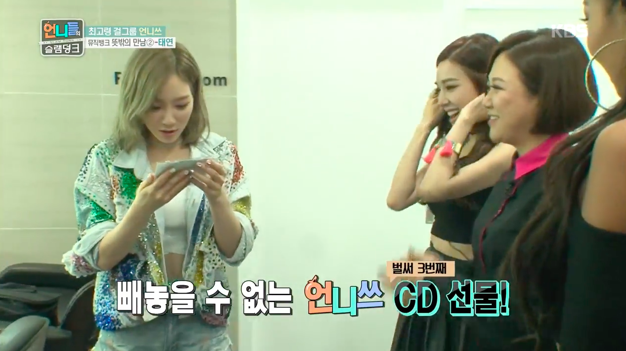 taeyeon sisters
