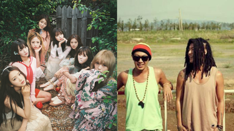 Oh My Girls Comeback To Feature Reggae Duo Skull And Haha