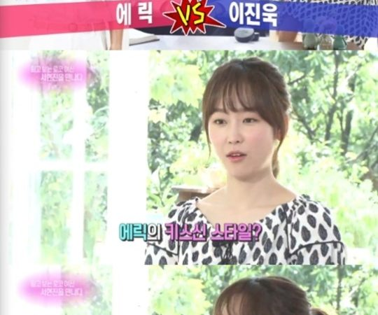 Seo Hyun Jin Chooses Eric As Most efficient Kissing Scene Partner For His Ideas?