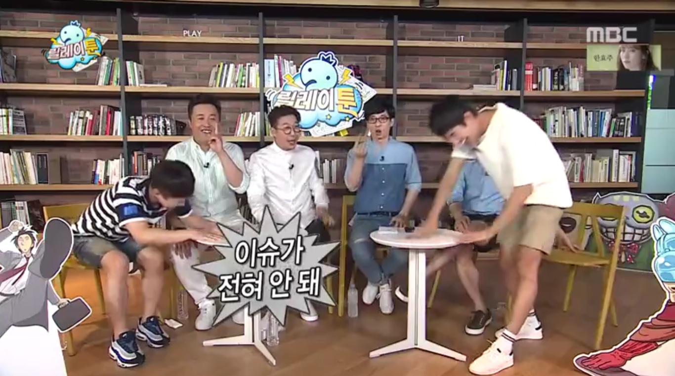 Yoo Jae Suk Teases Kwanghee About The Lack Of Interest In His Fake Scandal