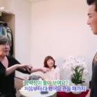 Song Minguk Is Praised For His Musical Sense By Veteran Musical Actress Yoon Bok Hee