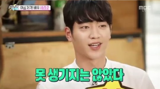 Seo Kang Joon Shares His Opinion On His Looks, Names The Most Handsome Actor