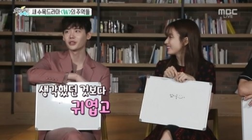 "Lee Jong Suk Describes How Cute His ""W"" Co-Star Han Hyo Joo Is"