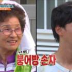 """2 Days & 1 Night"" Meet Yoon Shi Yoon's Grandmother"