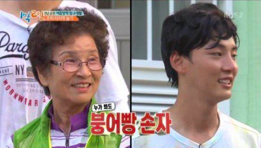 """2 Days 1 Night"" Meet Yoon Shi Yoon's Grandmother"