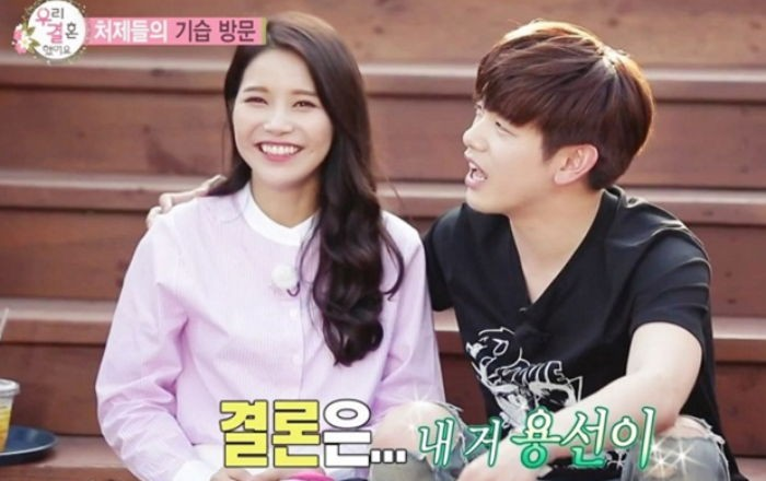 "Eric Nam Displays What His Relationship With ""We Got Married"" Partner Solar Is Like Off Camera"