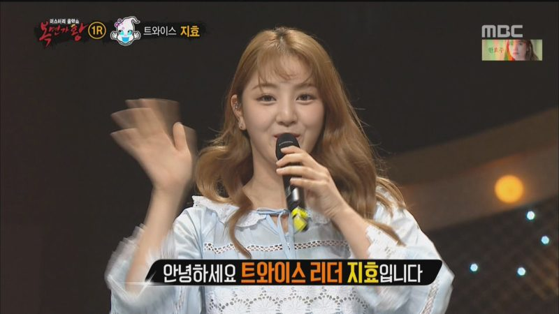 """""""King Of Masked Singer"""" PD Responds To Criticism Over Panelists' Comments On TWICE's Jihyo"""